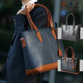 【送料無料 3色】SLOTAM ビジネスバッグ メンズ ビジネストートバッグ トートバッグ 2way 大容量 自立 ブラック ネイビー