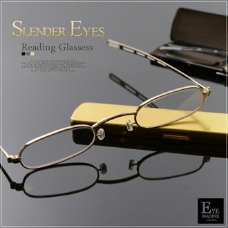 Slender is ultra thin high class reading glasses