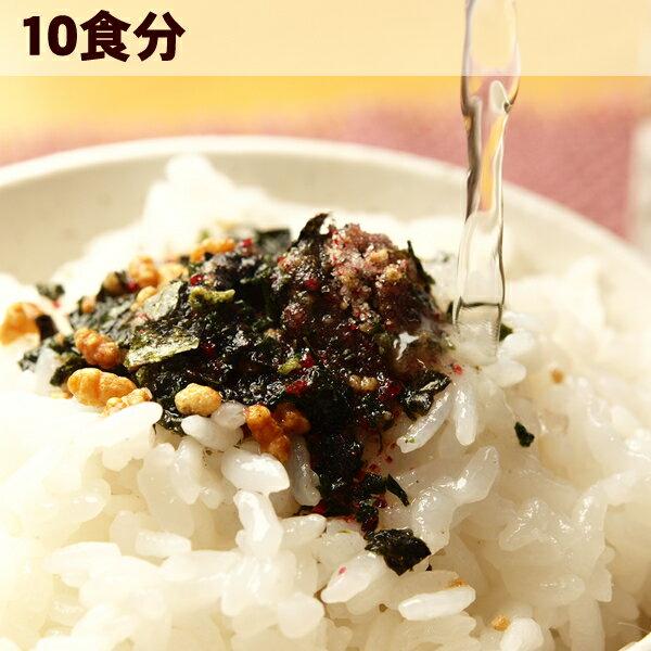 お茶屋が作った梅茶漬け(梅肉入り)10食分【静岡 お茶の店】