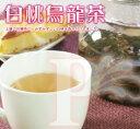 フレーバーティー 白桃烏龍茶(一級品)(茶葉50g)約50杯分 ウーロン茶 包種茶【RCP】