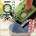 粉末緑茶 粉末茶 静岡茶 水出し緑茶 パパッと振る一番茶 振り出し容器付きセット 微粉末タイプ100g(たっぷり!150〜200杯分)特許取得!静岡県 日本茶 ミル茶 パウダー エピガロカテキン 緑茶