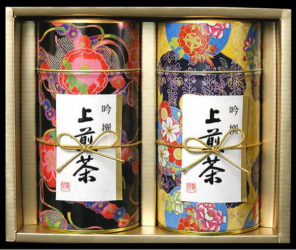 【お茶 ギフト】静岡上煎茶詰め合わせギフト かぶせ 深蒸茶120g×2本 お歳暮 日本茶 緑茶 煎茶 ギフト お茶 ギフト 贈物 おしゃれ 缶 敬老の日 05P03Sep16