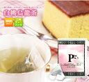 白桃烏龍茶(一級品)(ティーバッグ1.5g×12個)12杯分包種茶を使った貴重なお茶です!【静岡お茶の店】【ティーバック ティーパック】…