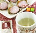 粉末茶【梅昆布茶】梅茶こんぶ入り お得な100本入!粉末顆粒スティック20個×5袋セット 100杯分 高級梅肉とこだわり昆布の絶妙なハーモ…
