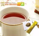 粉末茶 ダイエット お茶 ダイエットティー 粉末 パウダー 「スキットスリム(skitslim)」お試し20包入20杯分 毎日スッ…