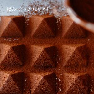 ルタオロイヤルモンターニュ[9個入]母の日チョコチョコレートチョコトリュフchocolatスイーツお菓子2017母の日ギフト贈り物プレゼント北海道お取り寄せ