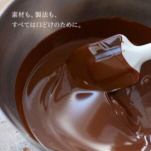 ルタオ【ロイヤルモンターニュ9個入】チョコレートギフトおしゃれ紅茶チョコchocolatスイーツお中元夏ギフトプチギフト手土産お礼贈り物北海道お取り寄せお土産プレゼント2019