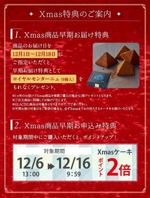 [ポイント10倍]クリスマスケーキ2個セットルタオ【選べるXmasケーキ2個セット〜ルビーアンジュ〜】ルビーチョコレートケーキチーズケーキXmasクリスマスプレゼント送料無料数量限定スイーツギフトルビーチョコ北海道取り寄せLeTAO