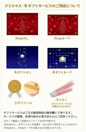選べるクリスマスケーキセットA〜ペールノエル〜クリスマスイチゴドゥーブルショコラチーズケーキカスタード生クリームプレゼント誕生日お返しお礼お取り寄せ記念日