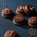 ルタオ バレンタイン ルタオニコラ(個包装 3個入) チョコ チョコレート クッキー ナッツ ジャンドゥーヤ chocolat ス…