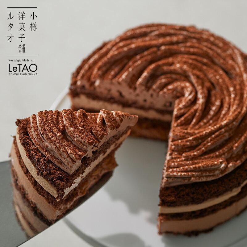 【3月9日お届けまで】ルタオ ホワイトデー ディスク 4号 12cm(2〜4名様) ギフト スイーツ ケーキ ムース 2019 ホワイトデー プレゼント 期間限定 季節限定 お取り寄せ 北海道 贈り物