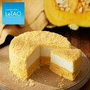 ルタオ かぼちゃ チーズケーキ【ポティロンドゥーブル〜北海道産栗マロンかぼちゃ〜】チーズ ケーキ 栗 マロン パンプ…