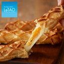 ルタオ 新作 パン【チーズドッグ 〜北海道モッツァレラ〜 3本入】数量 期間 季節 限定 チーズ ブレッド 冷凍パン 秋 …