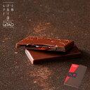 ショコラ フランボワーズ チョコレート フルーツ スイーツ プレゼント