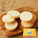 ルタオ 小樽色内通りフロマージュ 24枚入り ラングドシャ ( チーズサンド ラング・ド・シャー クッキー ) 焼き菓子 ス…