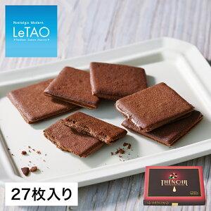 ルタオテノワール27枚入りラングドシャクッキーセット紅茶の香りのチョコレートスイーツお菓子(洋菓子)ギフト2017