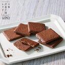ルタオ テノワール 30枚入り ラングドシャ クッキー セット 紅茶の香りの チョコレート スイーツ お菓子 ( 洋菓子 ) ギフト 2017