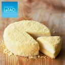 ルタオ バレンタイン ドゥーブルフロマージュ 4号 12cm(2〜4名様) ギフト スイーツ ケーキ チーズケーキ レアチーズ…