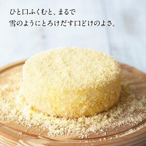 ルタオ【ドゥーブルフロマージュ4号12cm(2名様〜4名様)】母の日チーズケーキ誕生日スイーツプレゼントギフトチーズケーキレアチーズケーキベイクドチーズケーキ誕生日ケーキ大人お取り寄せ北海道