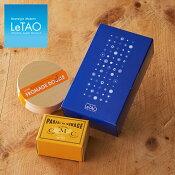 ルタオ(LeTAO)黄金のフロマージュセットB
