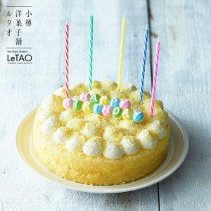 ルタオ バースデードゥーブル バースデーケーキ お誕生...