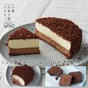 ショコラ スペシャル チョコレート スイーツ プレゼント