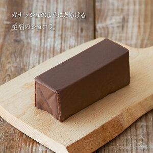 ルタオサンサシオン母の日チョコレートギフトお礼贈り物プレゼント2017チョコレートケーキガトーショコラ生チョコチョコレートスイーツお菓子LeTAO北海道お取り寄せac92k