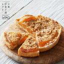 フレンチ アップルパイ プレゼント トースト