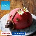 GLACIEL ルタオ アイスケーキ 【コクシネル 直径12cm】ギフト アイスクリーム 送料無料 プレゼント 誕生日ケーキ 誕生…