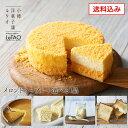 ケーキセットメロンドゥーブルチーズケーキ スイーツ