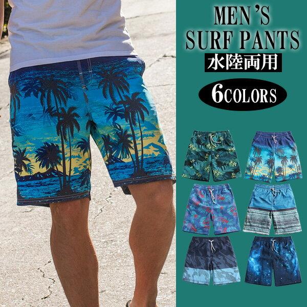 水着 サーフパンツ メンズ 海パン 海水パンツ サーフショーツ 大きいサイズ ショートパンツ ハーフパンツ 短パン post