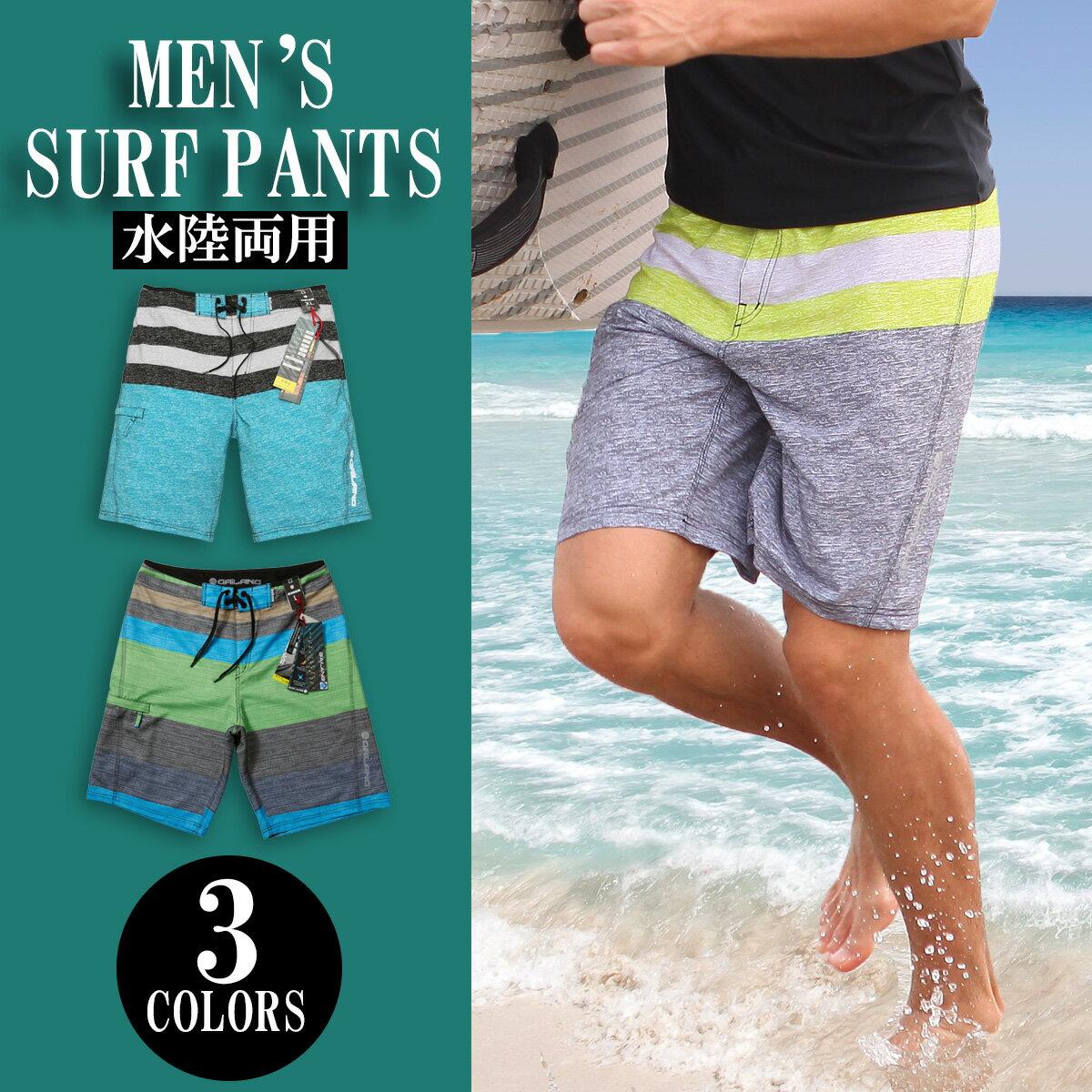 GAILANG(ガイラング) 水着 メンズ 海パン 海パン 海水パンツ サーフ サーフパンツ サーフショーツ 海水浴 プール 温泉 大きいサイズ 旅行 海外旅行 post