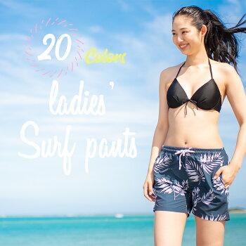 サーフパンツレディース海パン海水パンツボード—ショーツサーフショーツ大きいサイズ水着ショートパンツハーフパンツ短パンpost