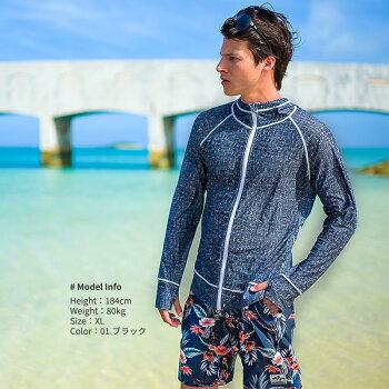【ファスナーポケット付き】ラッシュガード水着パーカーメンズラッシュパーカーフード長袖ゆったり体型カバー大きいサイズUPF50+UVカット指穴つき紫外線対策日焼け防止水陸両用おしゃれ