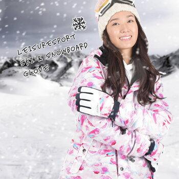 毎日発送!年中無休!スノーボードスキーグローブ全10色スノーボードグローブスキーグローブメンズレディーススノボースノボーグローブスノーグローブ手袋5本指