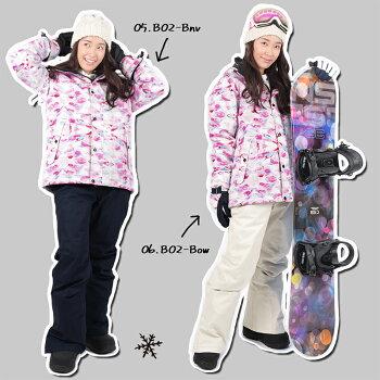 スノーボードウェアスキーウェア上下セットメンズレディースボードウェアスノボウェアスノボウェアスノーボードスノボースキースノボーウェアスノーウェアジャケット大きいウエア