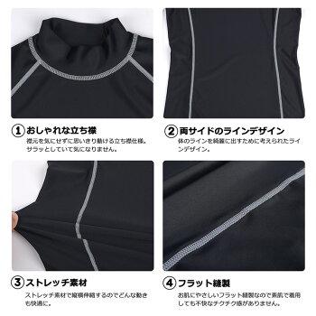 ラッシュガードレディース水着長袖Tシャツ女性UPF50+UVカット紫外線対策日焼け防止水陸両用おしゃれハイネックアウトドアジムフィットネス