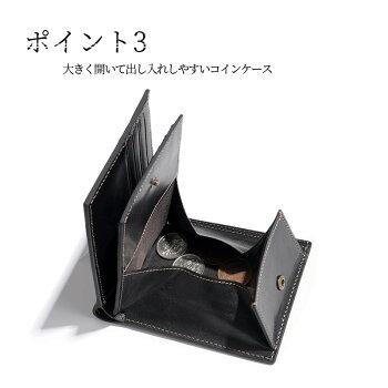 【イタリアン革】LETDREAMミニ財布財布本革極小財布コインケース小銭入れ革小物メンズレディース薄い財布小さい財布コンパクト財布人気