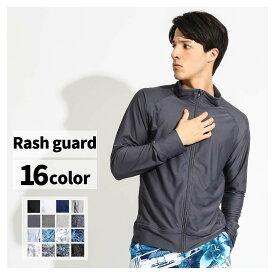 【ファスナーポケット付き】 ラッシュガード 水着 メンズ フードなし 長袖 体型カバー 大きいサイズ UPF50+ UVカット 紫外線対策 日焼け防止 水陸両用 おしゃれ