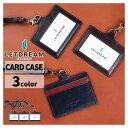 【イタリアン革】LETDREAM idカードケース 本革 パスケース カードケース 定期入れ 社員証 ケース icカードホルダー …