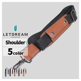 バッグ ショルダーストラップ 本革 革 パッド 単品 肩掛け ショルダーベルト 付け替え メンズ ビジネスバッグ ショルダーバッグ ストラップ