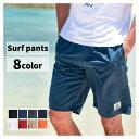 水着 サーフパンツ ラッシュガード メンズ 海パン 海水パンツ サーフショーツ 大きいサイズ ショートパンツ ハーフパ…