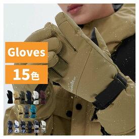 最終値下げ!スノーボード スキー グローブ 全10色 スノーボードグローブ スキーグローブ メンズ スノボー スノボーグローブ スノーグローブ 手袋 5本指