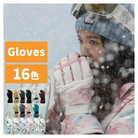 スノーボード スキー グローブ 全10色 スノーボードグローブ スキーグローブ レディース スノボー スノボーグローブ スノーグローブ 手袋 5本指