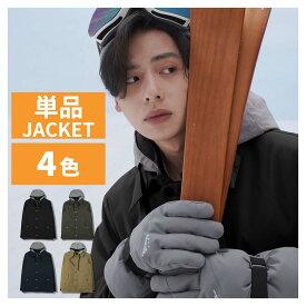 スノーボードウェア スキーウェア ジャケット単品 メンズ ボードウェア スノボウェア スノボ ウェア スノーボード スノボー スキー スノボーウェア スノーウェア ジャケット