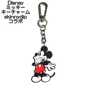 訳ありアウトレット Disney ディズニー ミッキー キーチャーム skinnydip コラボ 笑うミッキーマウス キャラクター laughing mickey key charm Metal スキニーディップ バッグチャーム ミッキー アクセサリー レディース メンズ ウォルトディズニー かわいい 海外ブランド