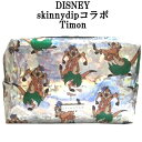 Disney ディズニー ティモン メイクアップバッグ skinnydip コラボ 化粧ポーチ 小物入れ キャラクター timon make up bag スキニーディ…