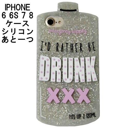 SKINNYDIP iphone8 iphone7 iphone6 iphone6s ケース スキニーディップ iphoneケース IPHONE 6 6S 7 RATHER BE SILICONE CASE シリコン 個性的 かわいい ボトル型 おしゃれ スマホケース おもしろ 柔らかい ソフトカバー グレー 保護フィルムセット 海外ブランド