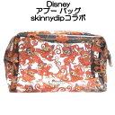 Disney ディズニー アラジンの相棒のサル アブー メイクアップバッグ skinnydip コラボ 化粧ポーチ 小物入れ ファスナー キャラクター …