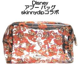 Disney ディズニー アラジンの相棒のサル アブー メイクアップバッグ skinnydip コラボ 化粧ポーチ 小物入れ ファスナー キャラクター マチ付き abu make up bag スキニーディップ 大きめ レディース メンズ かわいい モンキー 透明 誕生日プレゼント 海外ブランド
